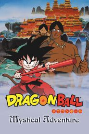 Dragon Ball: Mystical Adventure