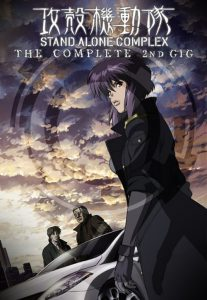 Ghost in the Shell: Stand Alone Complex: Season 2